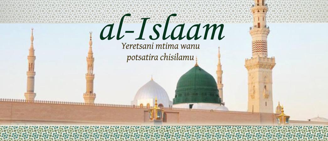 Alislaam